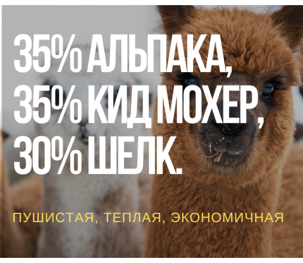 Silkkidbaby скидка 500 рублей!